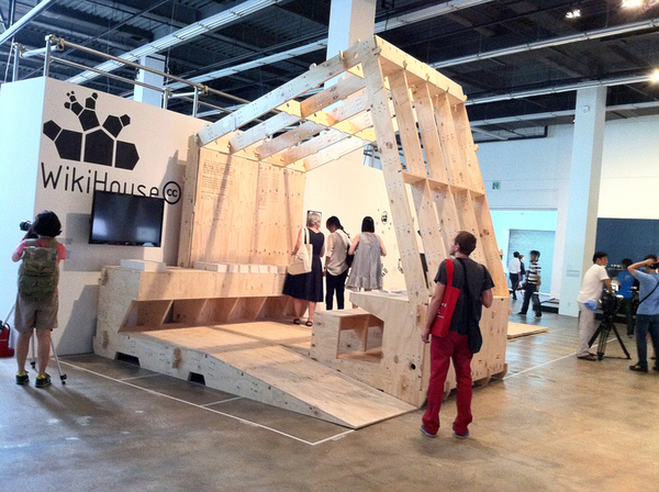 The first non-prototype WikiHouse was part of the Gwangju Design Biennale 2011 in South Korea.